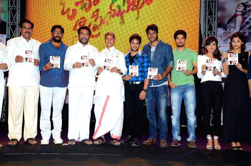 Audio launch of telugu film O Cheliya Naa Priya Sakhiya.