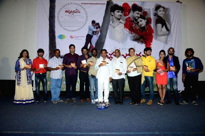 Audio launch of Telugu film Tappatadugu in Hyderabad.