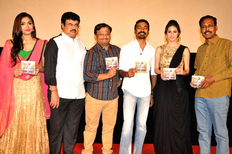 Audio launch of telugu movie Anekudu in Hyderabad on Feb 11, 2015.