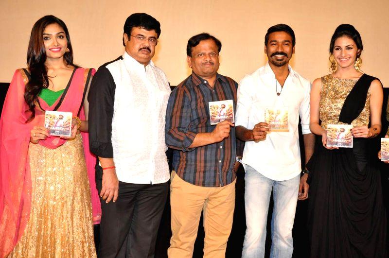 Audio launch of telugu movie Anekudu in Hyderabad on Feb 11, 2015.