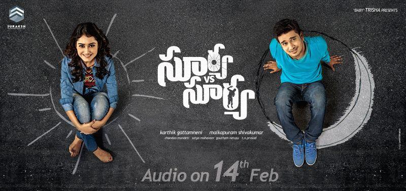 Audio Release from Telugu film `Surya Vs Surya`.