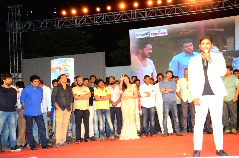 Audio success of film S/o Satya Murthy at Haai Land in Vijayawada on 6th April 2015