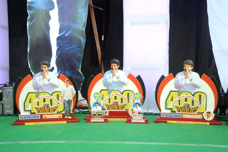 Balakrishna film Legend completed 400 days successfully, function held at Yemmiganur, Govt., Junior College Grounds in Kurnool District Saturday (02nd May) evening .