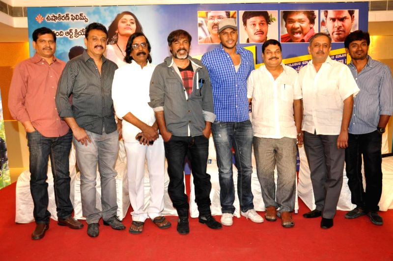 Beeruva film success meet held today (3rd Feb) morning at Hyderabad.