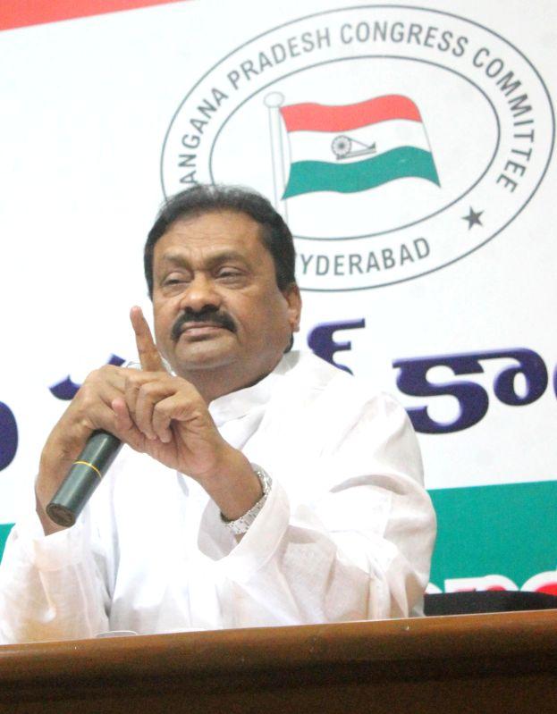 Congress leader Mohammed Ali Shabbir addresses a press conference in regarding the Rail Budget 2015-16 at Gandhi Bhavan in Hyderabad, on Feb 27, 2015.