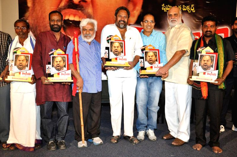 Disc launch of film Rajyadhikaram Platinum.