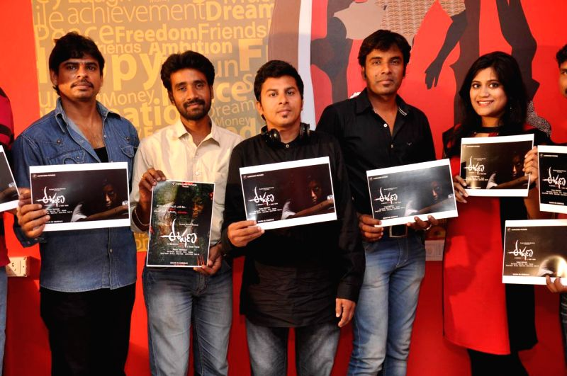 Eeshana film poster launch held in Hyderabad, on Nov 21, 2014.