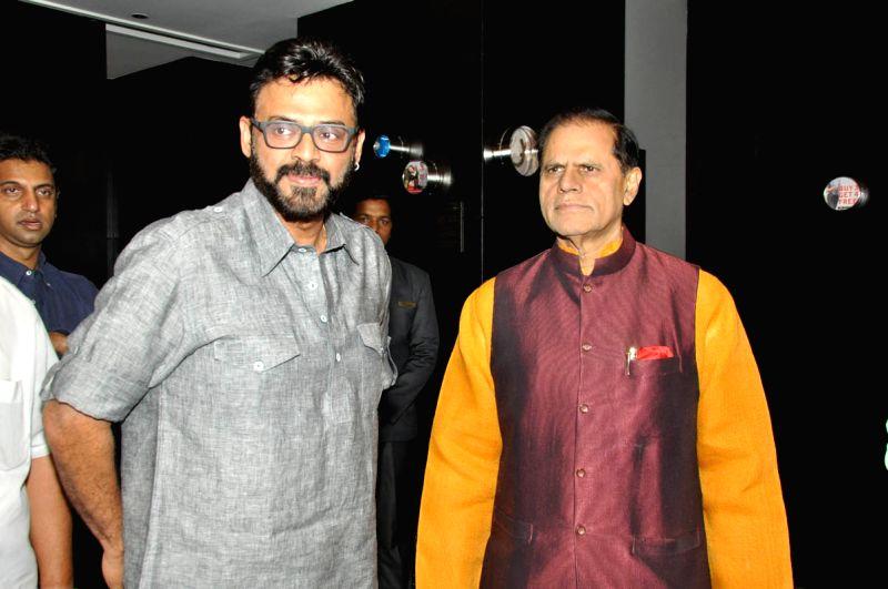 Film producer Ramanaidu Santapa Sabha held at Park Hyatt Hotel in Hyderabad.