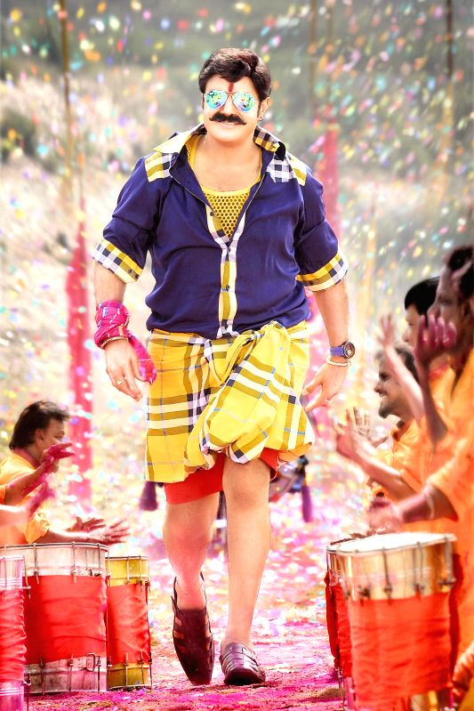 First look from Telugu film `Nandamuri Bala krishna`.