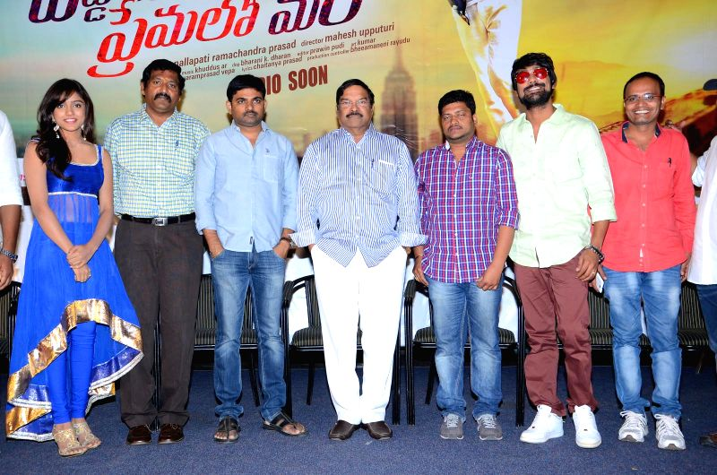 First look launch of Telugu film Paddanandi Premalo Mari at