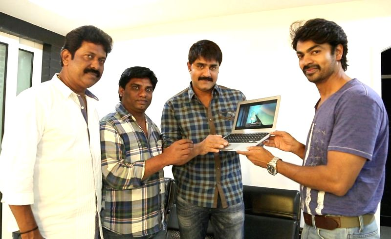 Hero Srikanth released Calling Bell film trailer recently.