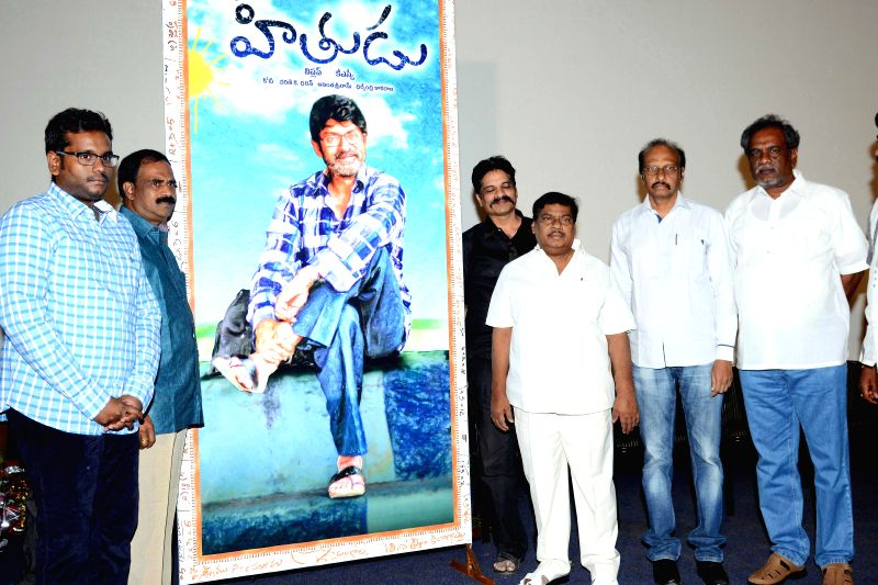 Hitudu Poster Launch.