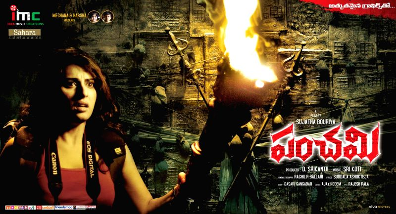 Hyderabad: Stills from Telugu film `Panchami`.