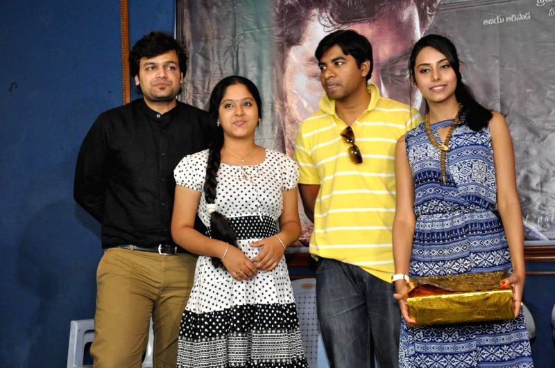 Jagannatakam audio launch held at Hyderabad today (28th Feb) morning
