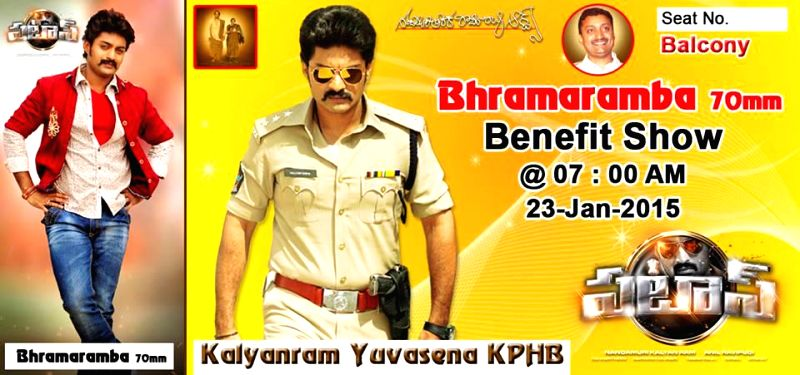 Kalyan Ram Yuvasena (KPHB) were planning a special charity show of PATAAS Movie on 23rd Jan at 7AM in Bramarambha Theatre (KPHB). Hero Kalyan Ram will watch the movie along with unit ...