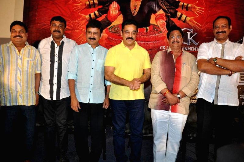 Kamal Hasan acted tamil movie Uttama Villain Press meet held  at  Prasad Labs studio in Hyderabad on 19th March 2015 .