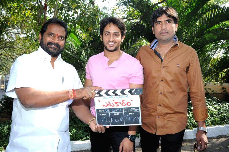 Launch of film Yetakaaram.