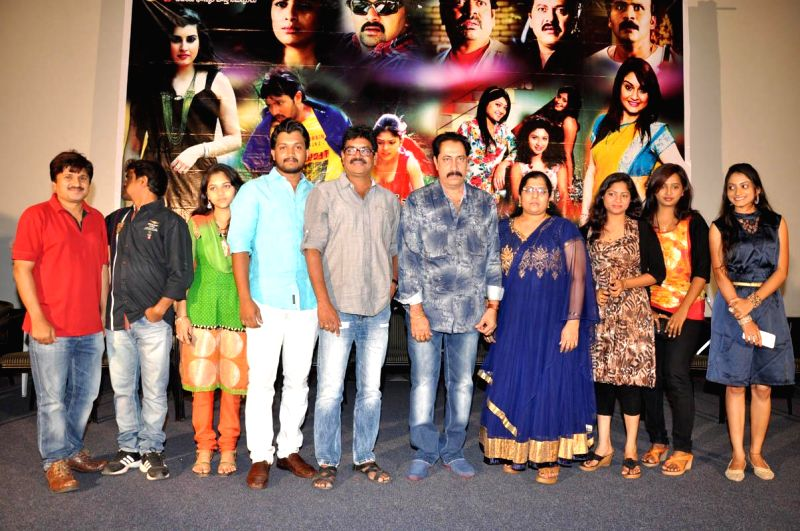 Launch of telugu movie Taruvata Katha in Hyderabad on 8th Feb., 2015.