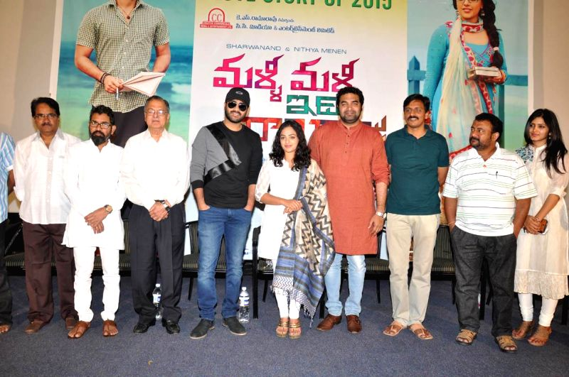 Mallai Malli Idi raani Roju Success meet held in Hyderabad.