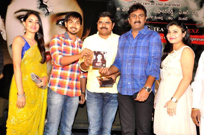 Maya Chitram audio release function held in Hyderabad, on Dec 16, 2014.