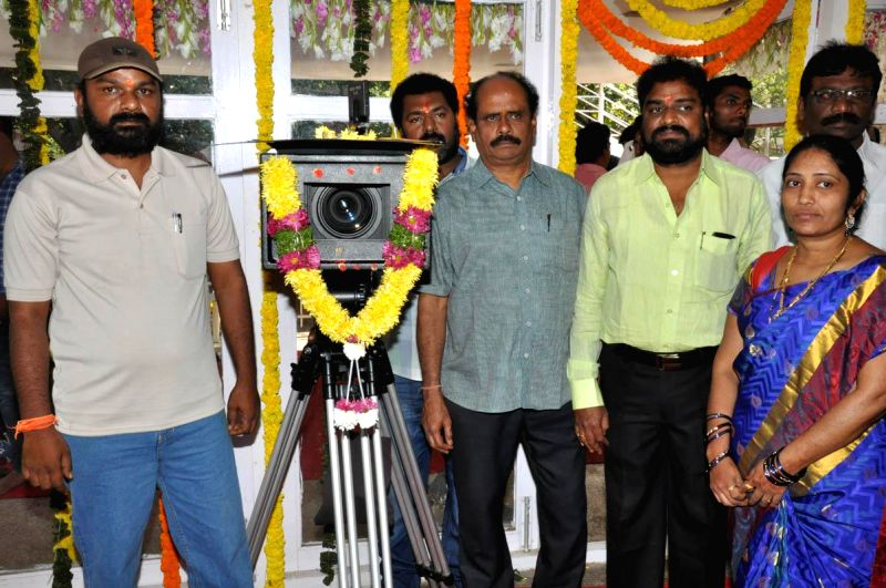 Money & Honey Movie Opening held at Annapoorna Studios, on Dec 18, 2014.