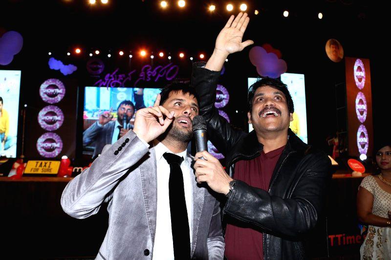 Music launch of film Chinnadana Nee Kosam in Hyderabad.