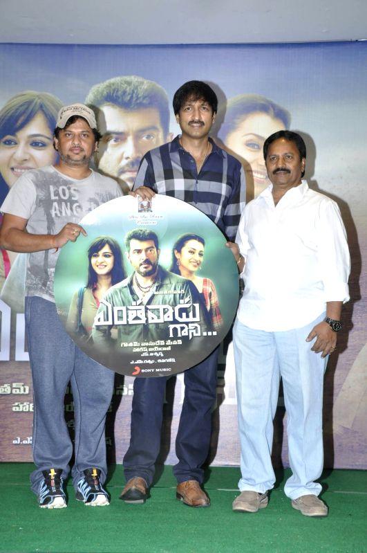 Music launch of film Yenthavadu Gaani.