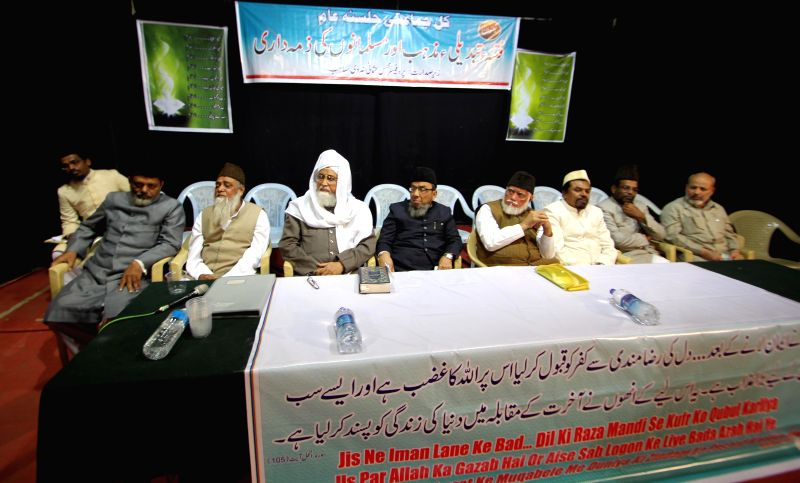 Muslim leaders during a meeting regarding anti-conversion Bill proposed by the Centre, in Hyderabad, on Dec 21, 2014.