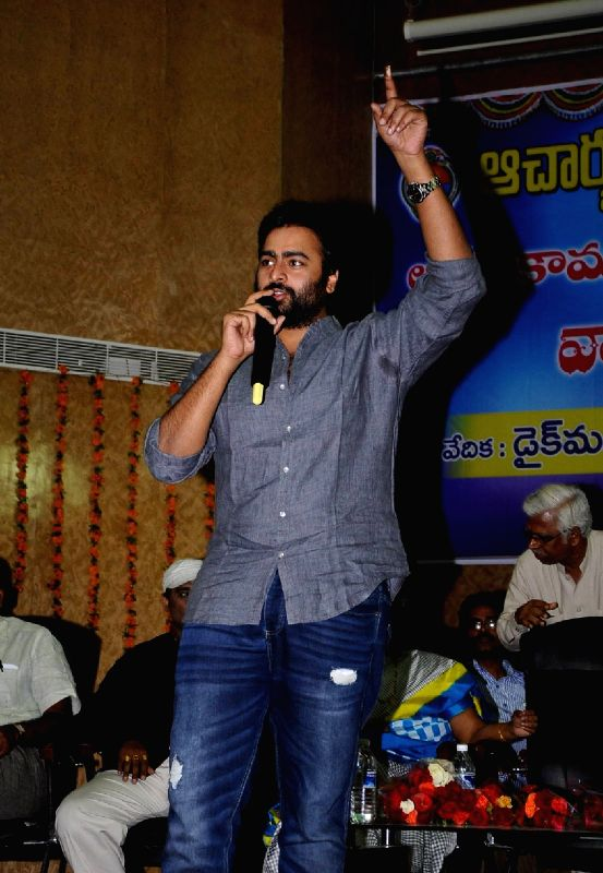 Nara Rohit at nagarjuna university anniversary celebration. - Rohit