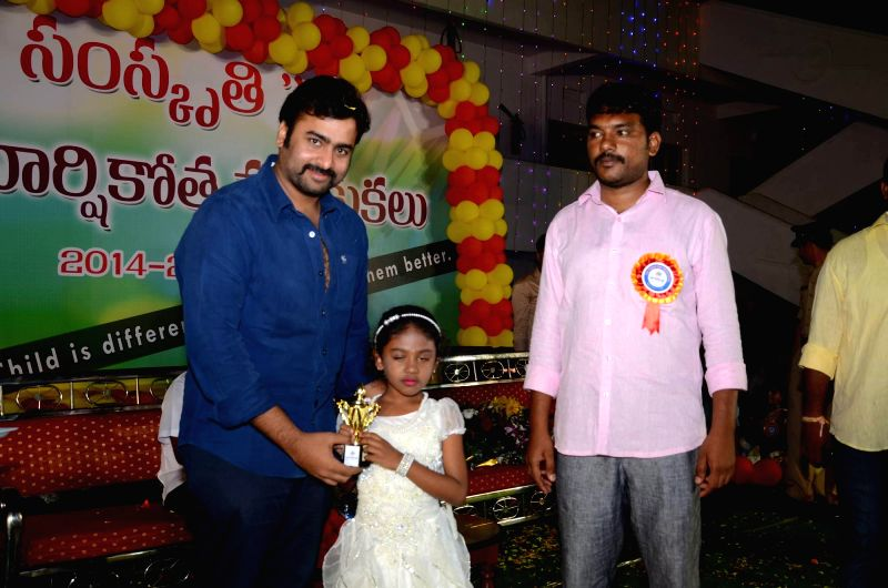 Nara Rohit attended  Samskruti School First Anniversary in Ongole