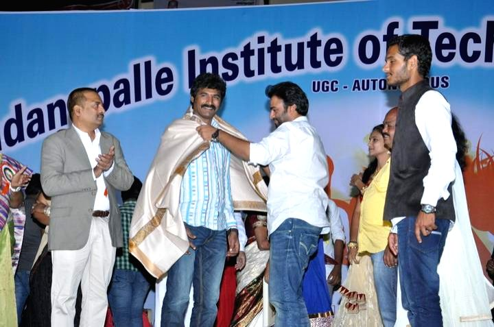 Nara Rohith attended Madanapalle Inistitute of Technology & Sicence college event .