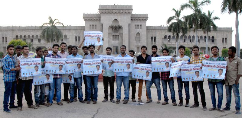 Osmania University students stage a demonstration inside the university campus in Hyderabad, on April 24, 2015. (Photo: IANS) campus