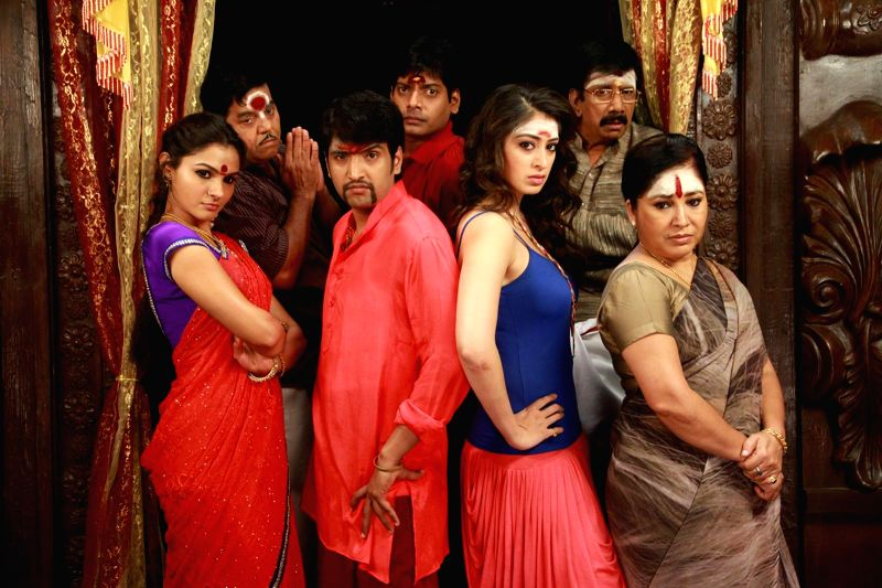 Photos from Telugu film `Chandra Kala`.