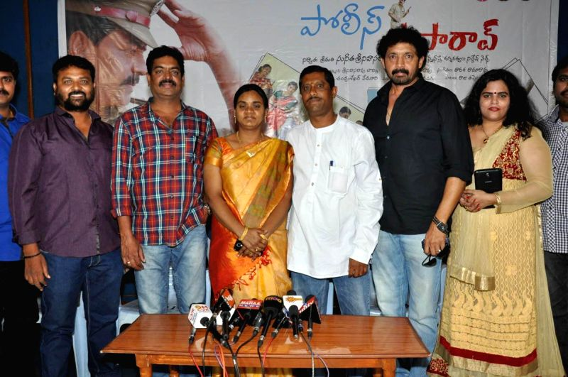 Police Papa Rao Press meet held today (17th Mar) morning at Film Chamber Hall in Hyderabad .