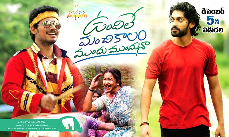 Poster from telugu film `Undile Manchikaalam Mundu munduna`.