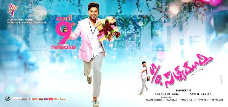 Poster of film S/o Satyamurthy.