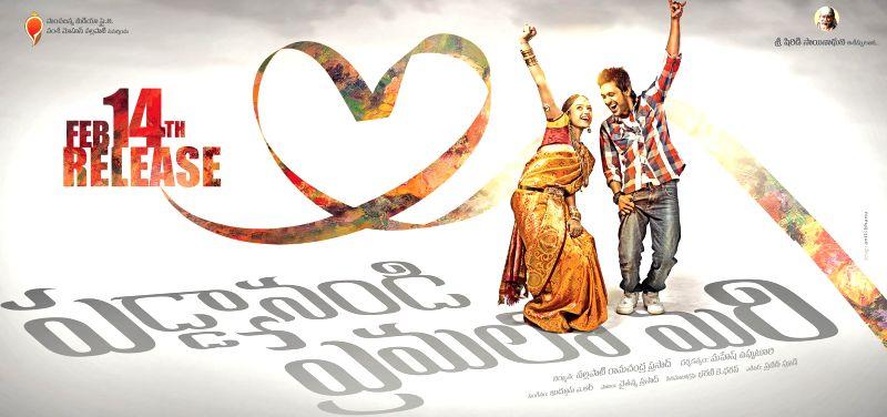 Poster of telugu movie Paddanandi Premalo Mari.