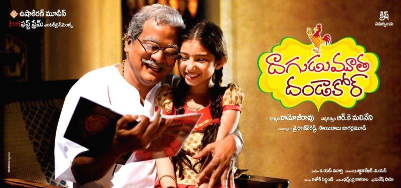 Hyderabad Nawabs 2 Telugu Full Movie Download