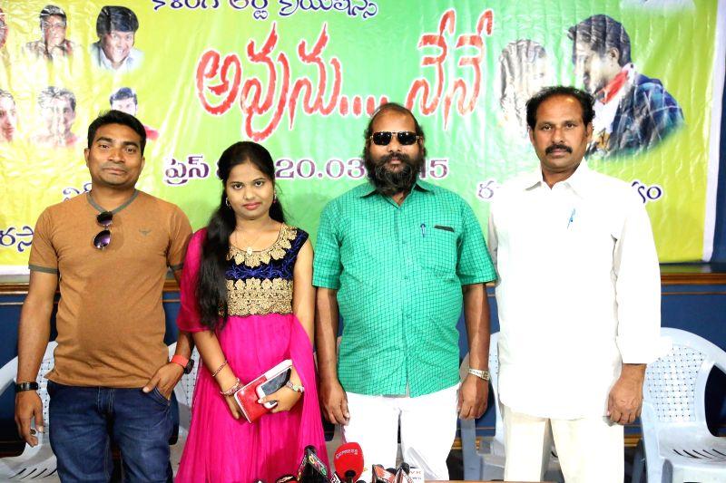 Press meet of film Avunu Nene.