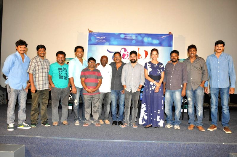 Press meet of film Dongata .
