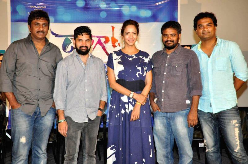 Press meet of film Dongata .