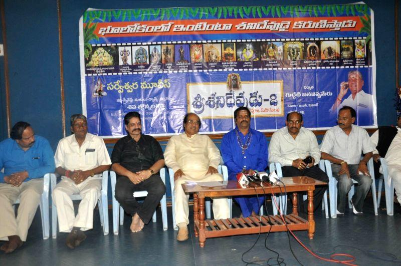 Press meet of Telugu film `Shani Devudu`.