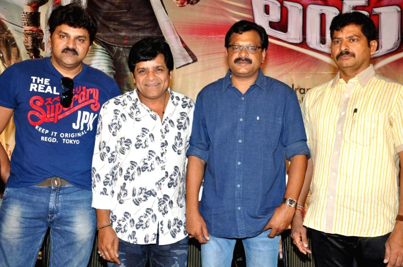 Press meet of Telugu movie Lion.