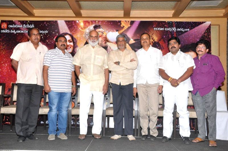 Ramadoota teaser launch held in Hyderabad on Tuesday (03rd Feb) evening