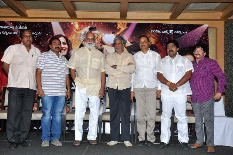 Ramadoota teaser launch held in Hyderabad on Tuesday (03rd Feb) evening