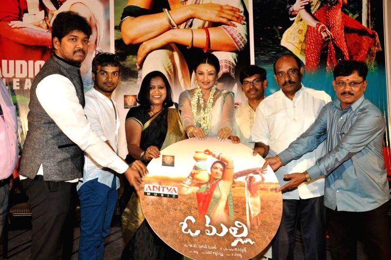 Ramya Sri acted telugu film O Malli launch function held in Hyderabad