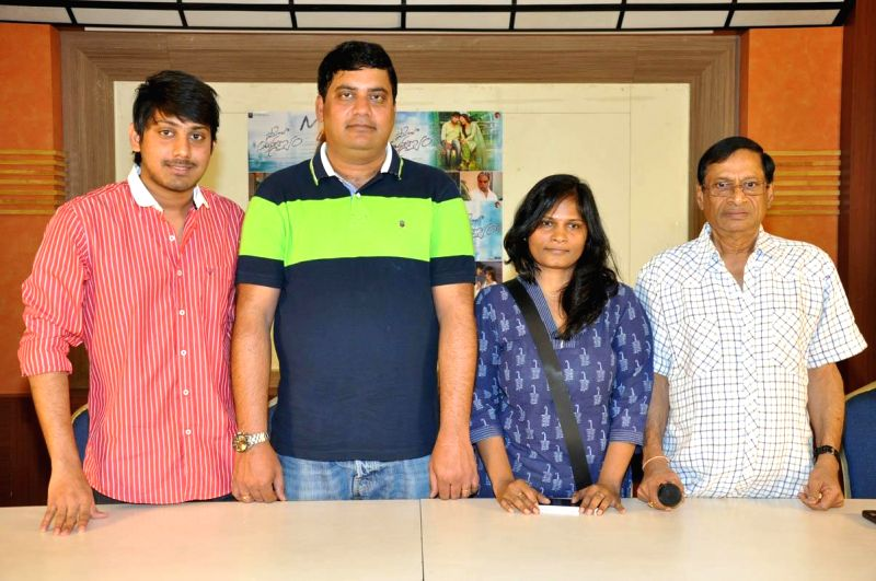 Saheba Subramanyam releaseing on 13th Dec, in this regards producers arranged press meet.