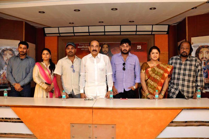 Satyam Vaipu Margam Press meet held in Hyderabad, on Dec 16, 2014.