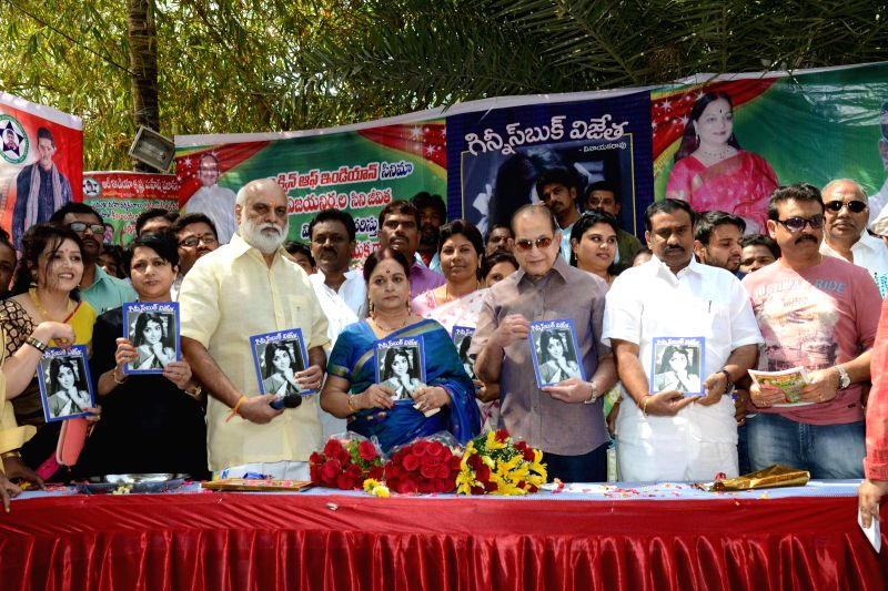 Senior Film Journalist U Vinayaka Rao write a book on Guiness Book recored holder actress, Director Vijaya Niramala,  On the occassion of her birthday book was released today (20th Feb) ...