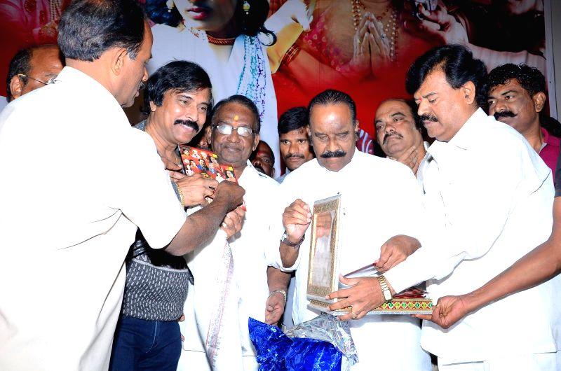 Sri Manikata Mahimalu film audio release funciton held at Prasad Labs in Hyderabad on Dec. 13, 2014.